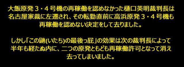 スクリーンショット 2019-09-02 01.10.54.png